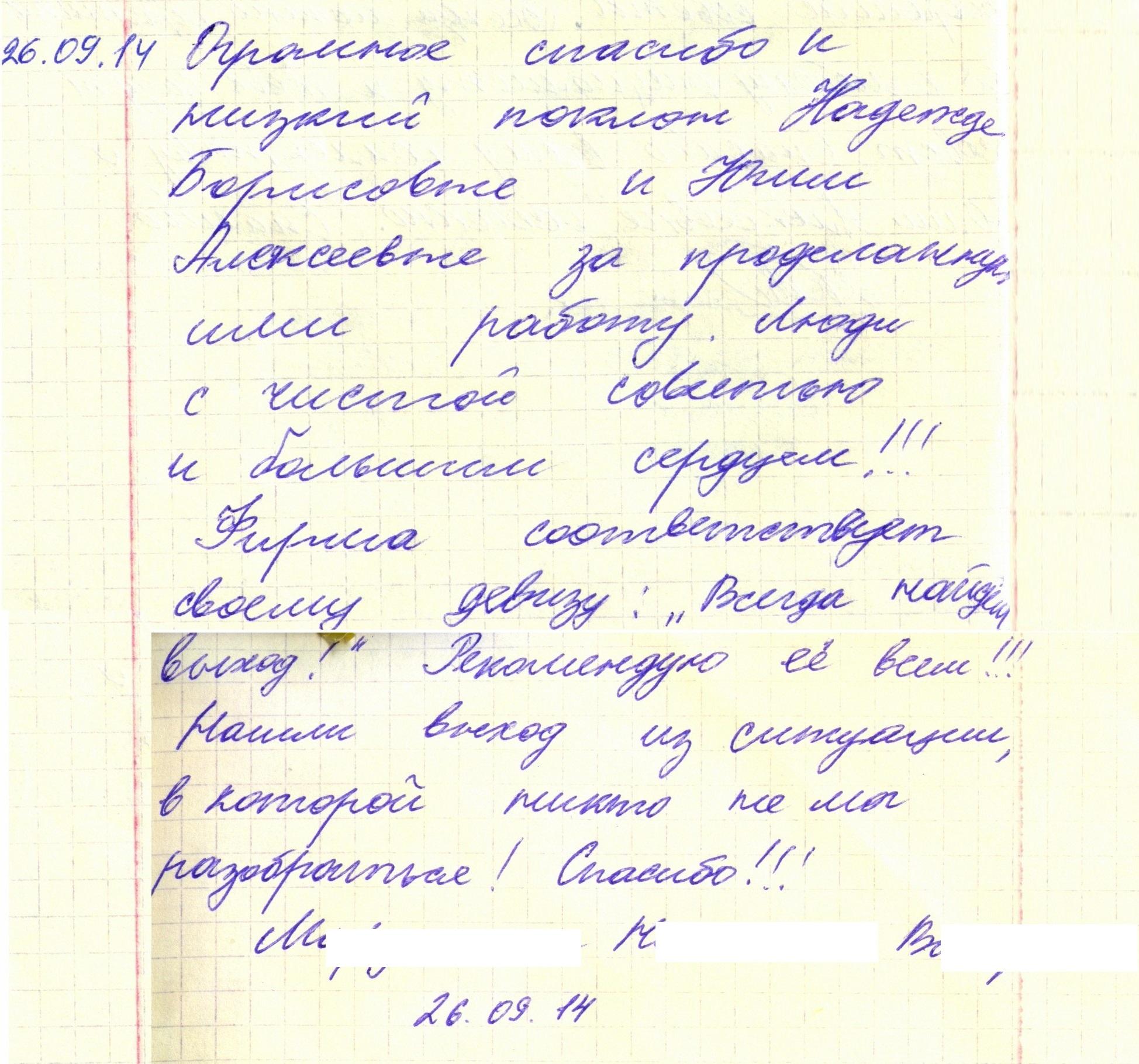 бланк оплаты госпошлины в суд калининского района спб