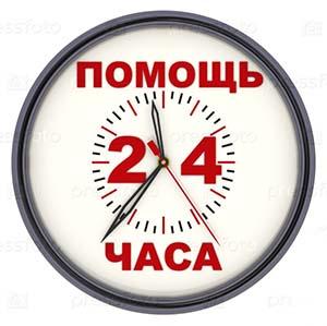 адвокат по уголовным делам спб невский район - фото 10