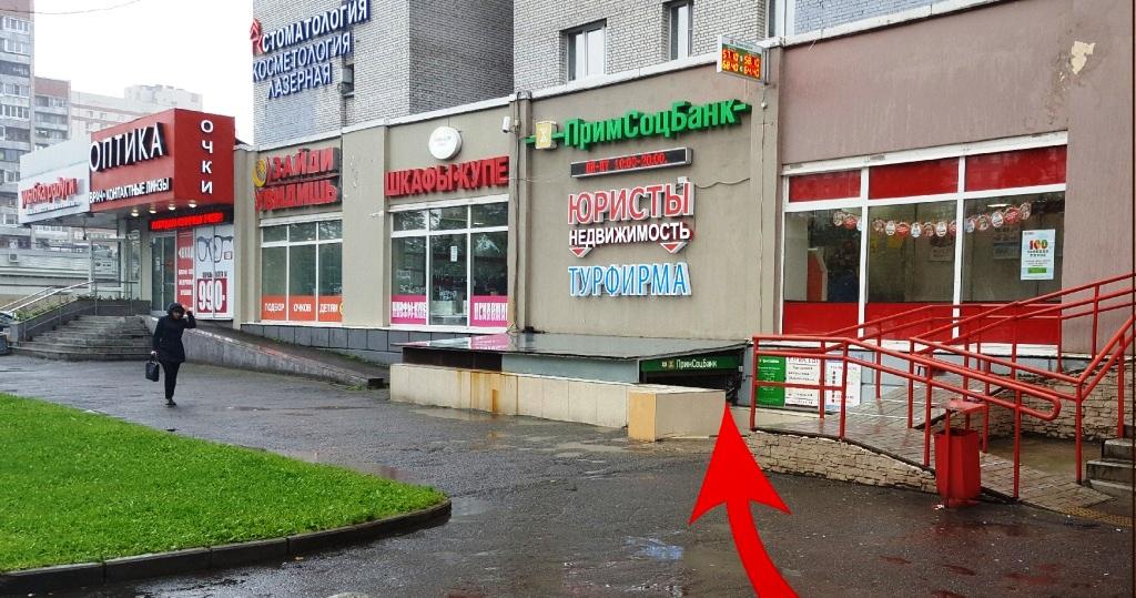 офис юридического центра Адвекон на пр.Просвещения