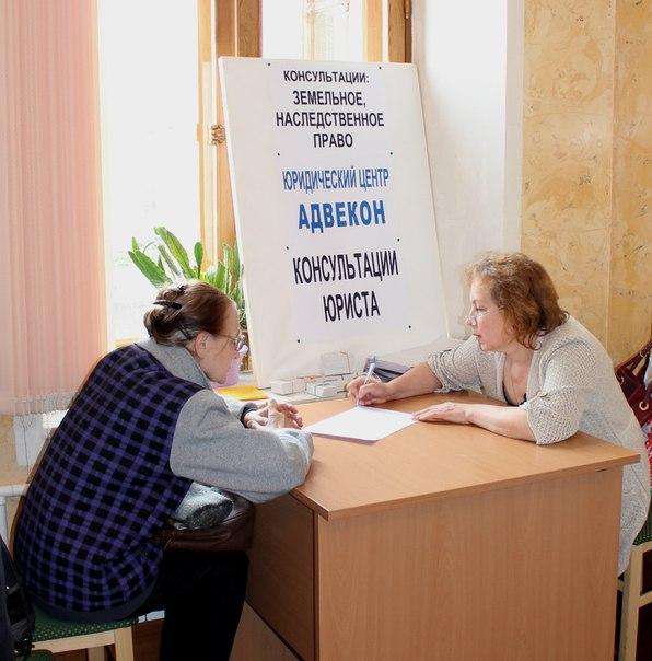 Юридические консультации в Калинском районе СПб