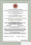 сертификаты качесва юридических услуг